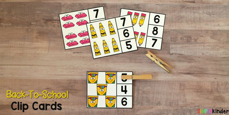These Back-to-School Counting Clip Cards are a fun and hands-on way to practice counting and identifying numbers at the beginning of the year.
