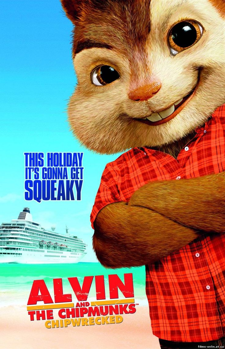 18 best Alvin and th chipmunks images on Pinterest | Squirrels ...