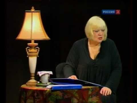 М.Цветаева. Между любовью и любовью. Светлана Крючкова.