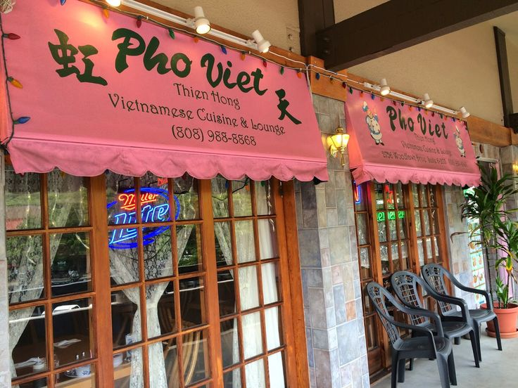 pho viet on the 2nd floor of manoa marketplace. having a pho place in the valley is so nice :) the service is awesome too!