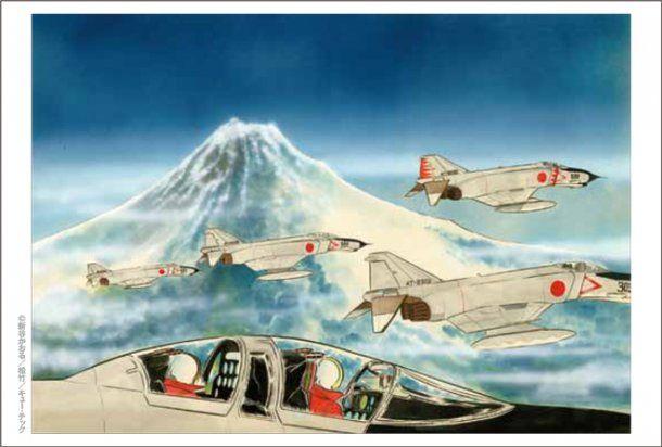 新谷かおる画F-4ファントム ポストカード