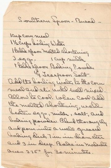 Southern Spoon Bread recipe.  A corn meal spoon bread recipe from the south, this vintage handwritten recipe shares a quick to make #bread.