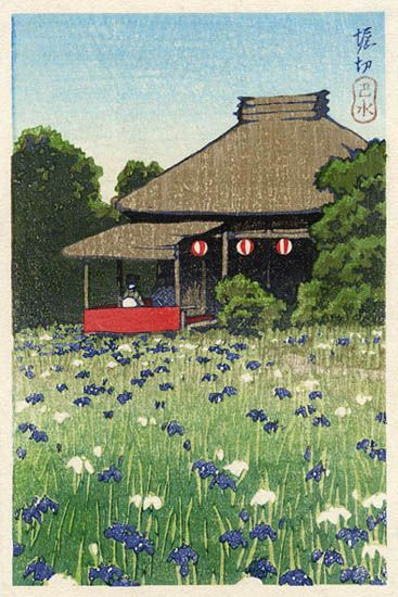 Kawase Hasui, Iris Garden
