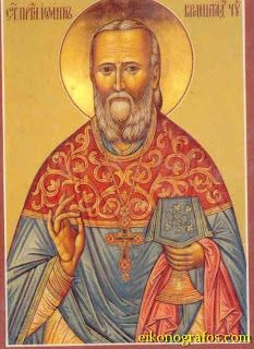 Full of Grace and Truth: The Vision of St. John of Kronstadt