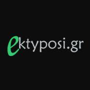 ektyposi.gr στην πόλη Περιστέρι, Αττική