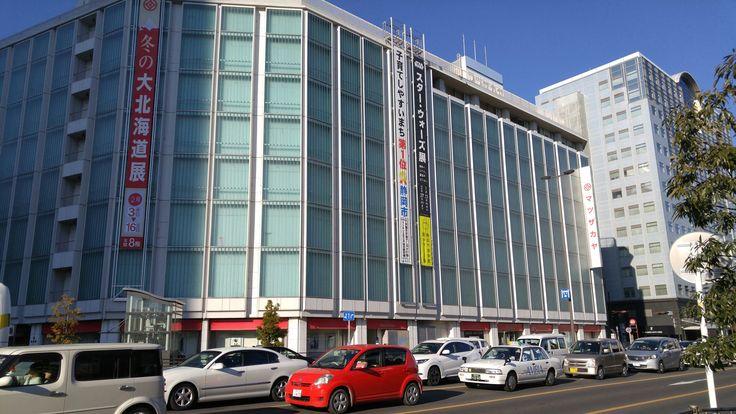 http://voyapon.com/fr/detaxe-dans-le-grand-magasin-shizuoka-japon/