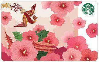 [스타벅스 카드] 2013 무궁화 카드, 스타벅스 충전식 카드 :: 영글리쉬