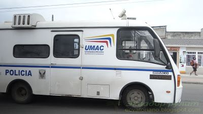 Педерналес Эквадор полицейская машина