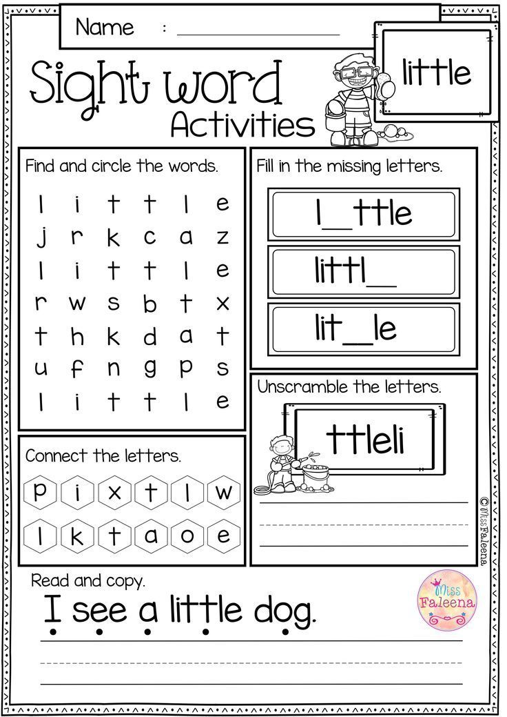 Sight Word Activities Pre Primer Sight Word Worksheets Word