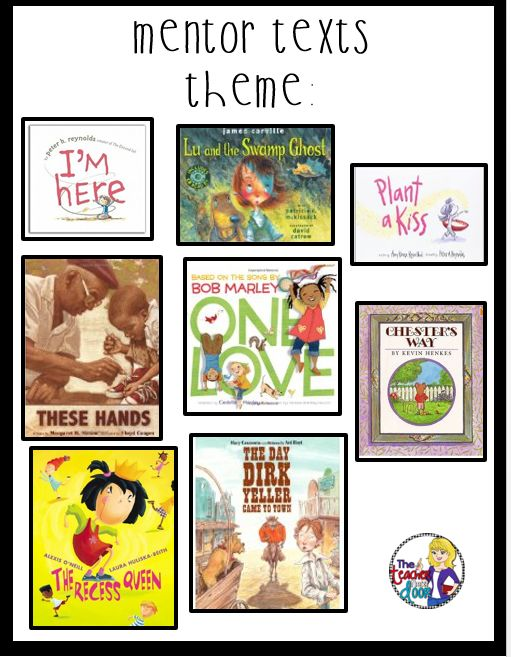 Great mentor texts and lots of ideas to use to teach theme.
