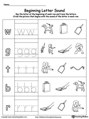 trace and match beginning letter sound ag words word family worksheets word families. Black Bedroom Furniture Sets. Home Design Ideas
