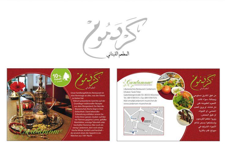 """Logodesign und Grafikdesign eines Flyers in Deutsch und Arabisch für das Libanesisches Restaurant """"Cardamon"""" in München."""