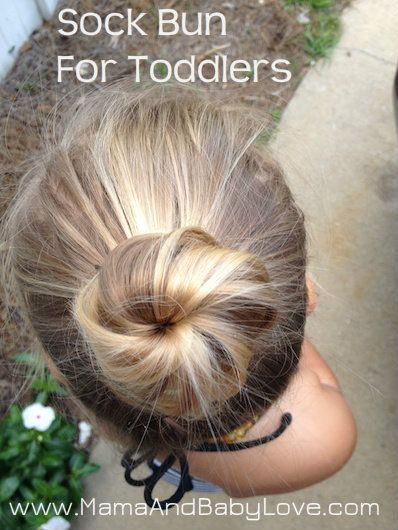 Sock Bun for Toddlers.  Penelope's first dance recital is this weekend and we are getting ready!