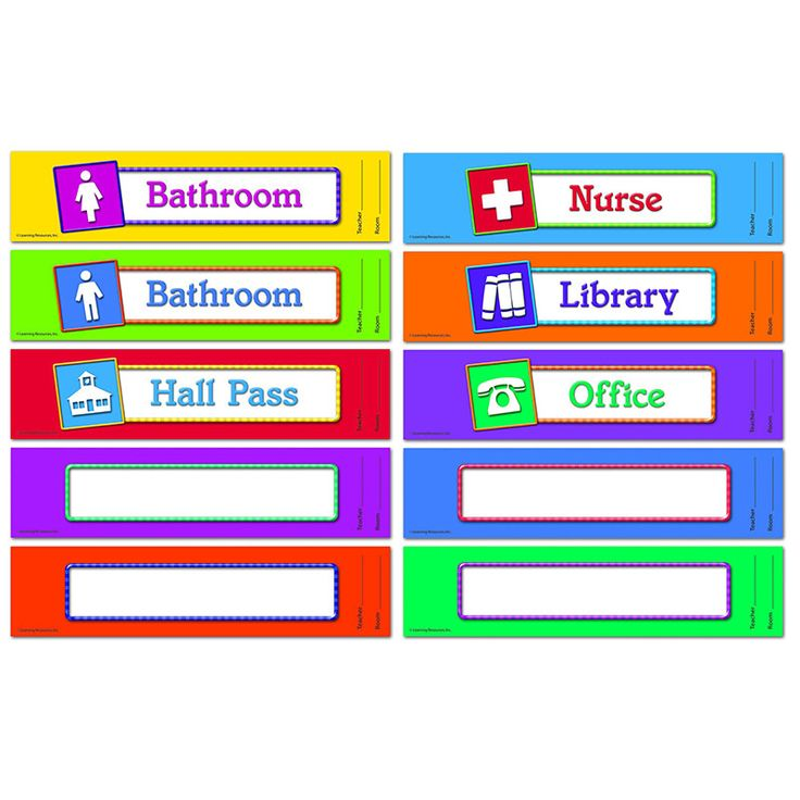 Bathroom Hall Pass Ideas for Teaching Resources for