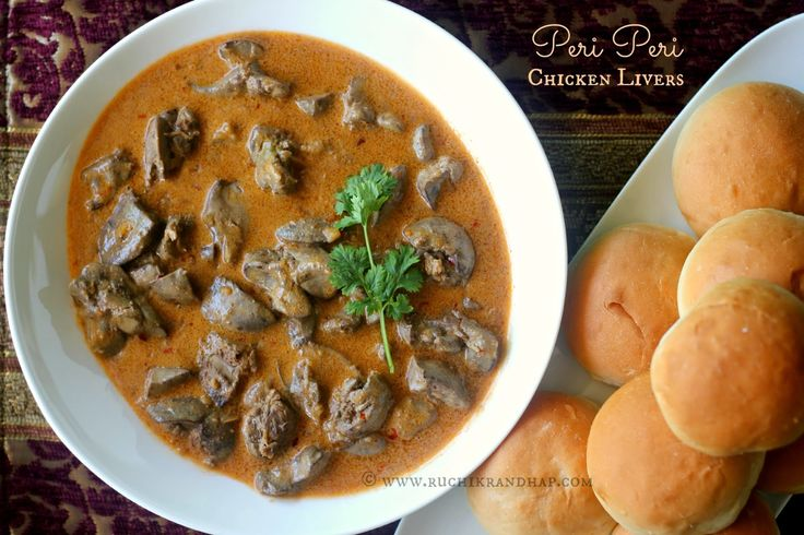 Ruchik Randhap (Delicious Cooking): Peri Peri Chicken Livers ~ Cheat's Recipe
