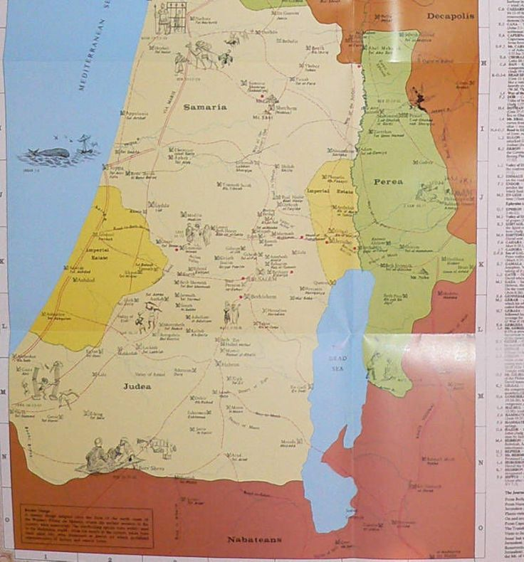 an analysis of christian reality in palestine We, a group of christian palestinians, after prayer, reflection and an exchange of   12 also part of this reality is the israeli disregard of international law and.