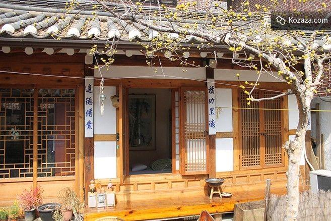 Cozy garden guesthouse in Bukchon, WWOOF Korea Guesthouse: Gaenari Room