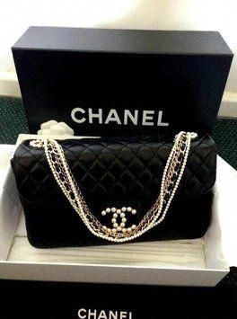 d1ae0a4ef726 Chanel Brand New - Limited Edition Westminster Flap Multi Chain Shoulder Bag.  Get one of