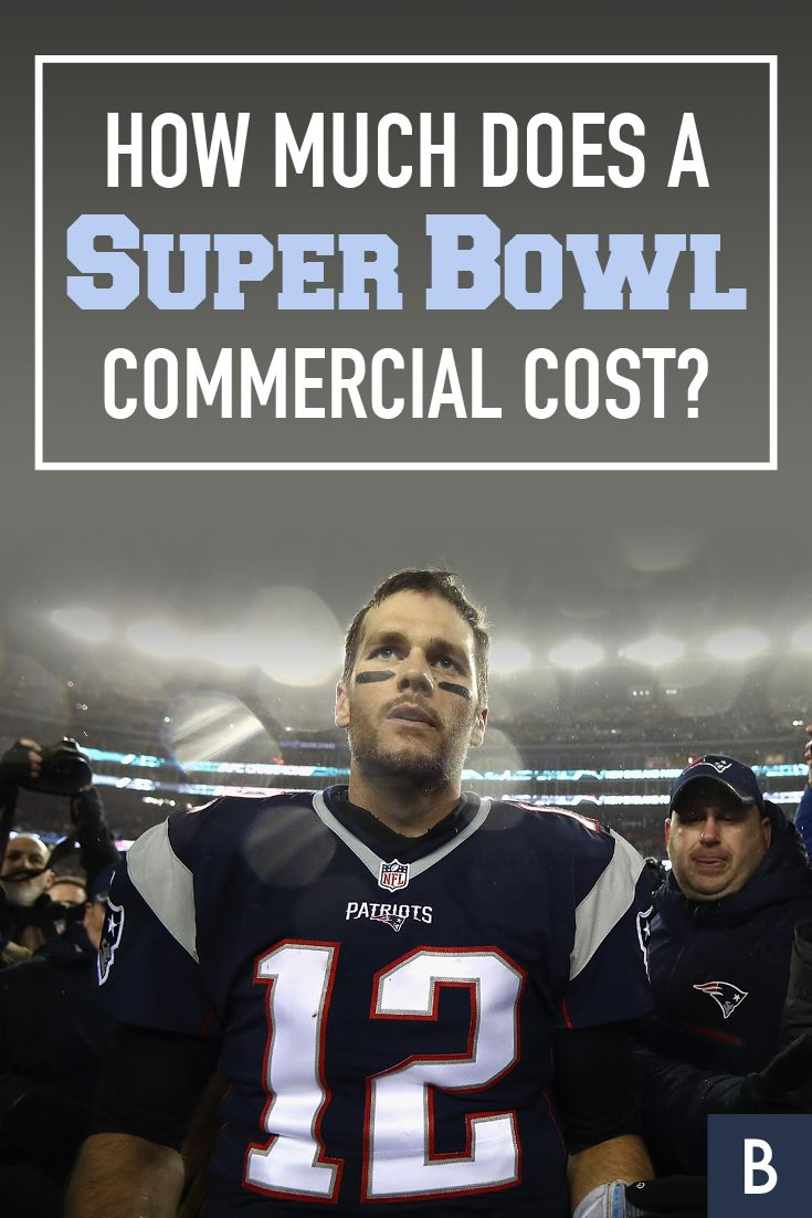 How much does a super bowl commerial cost