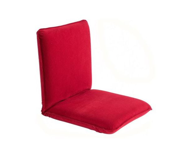 Floor Chair - Sitting on the ground was never so comfortable!