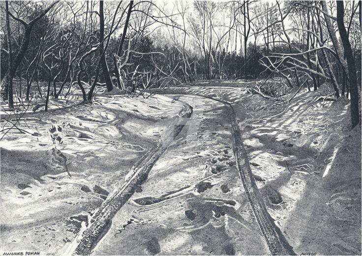 Зимний вечер (Рисунок),  26x42 cm - Роман Малышев