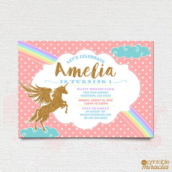 Printable Pink Gold Unicorn Invitation Rainbow Unicorn