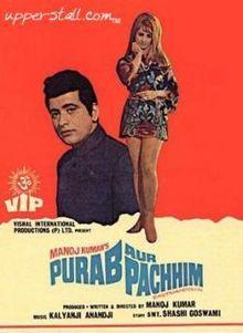 Purab Aur Paschim Still.jpg
