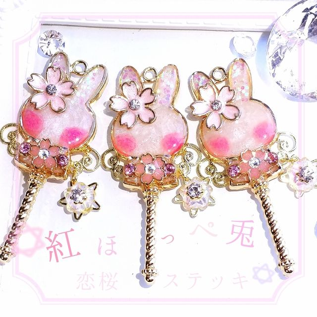 再販*+♡紅ほっぺ兎の恋桜ステッキネックレス♡+*hm-151