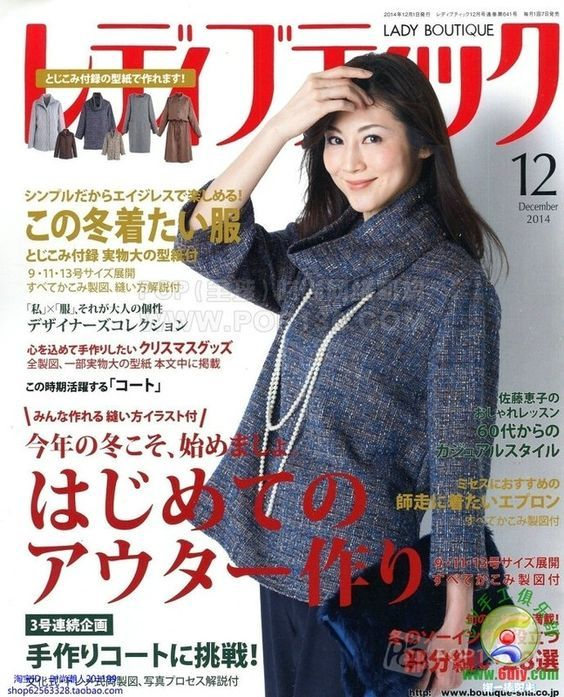 giftjap.info - Интернет-магазин | Japanese book and magazine handicrafts - Lady Boutique 2014-12