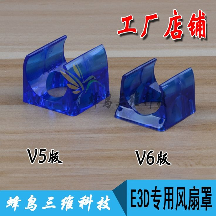 (35.00$)  Watch now - http://aih4b.worlditems.win/all/product.php?id=32604412518 - 3D accessory DIY E3D V5 V6 injection 3010 radiator fan shroud fan base
