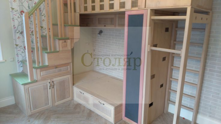 Детская мебель со спальным местом, игровой зоной, спортивным уголком и местами для хранения из массива Бука.