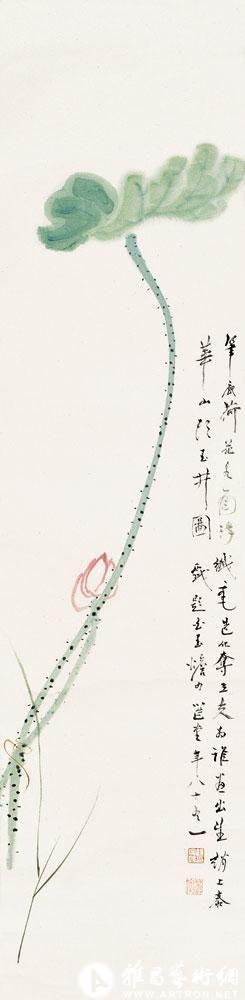 玉井莲^-^Lotus in Boneless Style 饒宗頤作品 *saved by oldsum