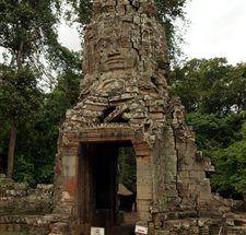Πνομ Πεν, Καμπότζη
