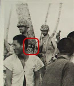 "south korea news paper reported ""this is the evidence of japanese forced labor"" IT IS U.S MP AND JAPANESE POW."