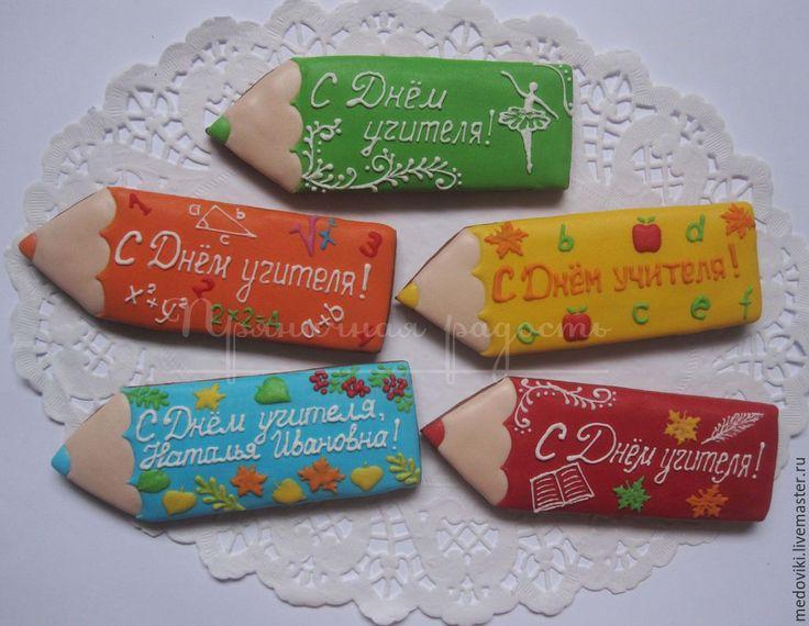 Купить Пряники Веселые карандаши - медовый пряник, сладкий сувенир, имбирное печенье, последний звонок