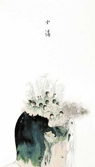 Xiong Liang The writer and illustrator channels the spirit of traditional Chinese watercolors into picture books for children