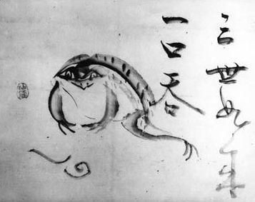Sengai Gibon, Frog and Snail