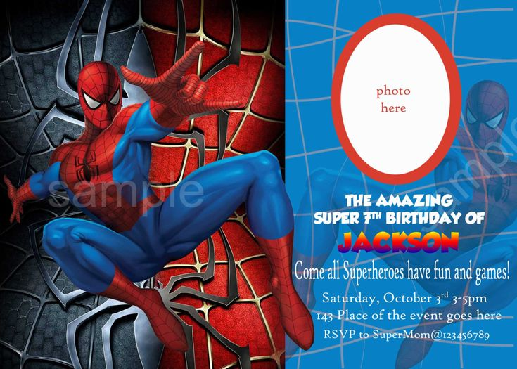 Blank Spiderman Invitations InviteTown I Want A SpiderMan - Spiderman birthday invitation maker free