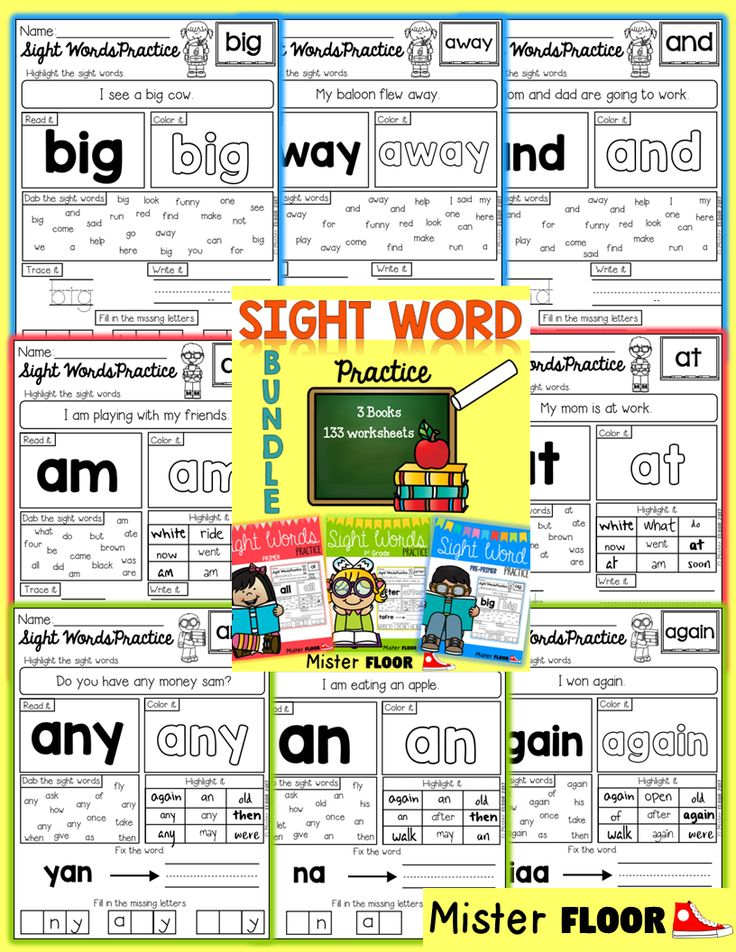 Sight word practice is a must for early readers and this bundle allows students to practice all of the Dolch pre-primer, primer, first grade words.