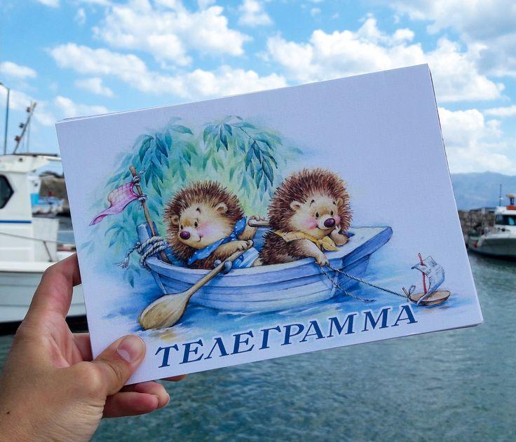 В это воскресенье, 30 июля, отмечается два важных праздника: Международный день дружбы 👦👧 и День Военно-Морского Флота России 🚢  Сделайте приятное своим друзьям и близким - отправьте им поздравительную телеграмму на красивой открытке!  #тчк #телеграф #телеграмма #telegrafru#tchktelegraf #друзья #дружба #друг #подруга #открытка #праздник #подарок #вмф