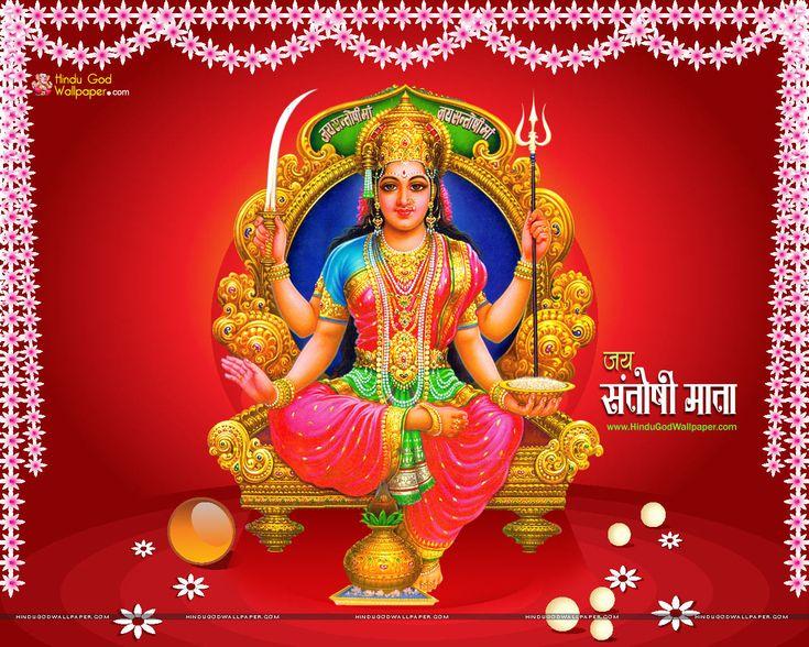 Jai Santoshi Maa Wallpapers for Desktop