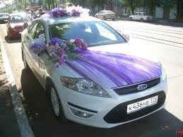 Imagini pentru свадебный автомобиль