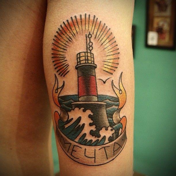Best 25+ Sea life tattoos ideas on Pinterest   Turtle tattoos, Sea turtle tattoos and Ocean life ...
