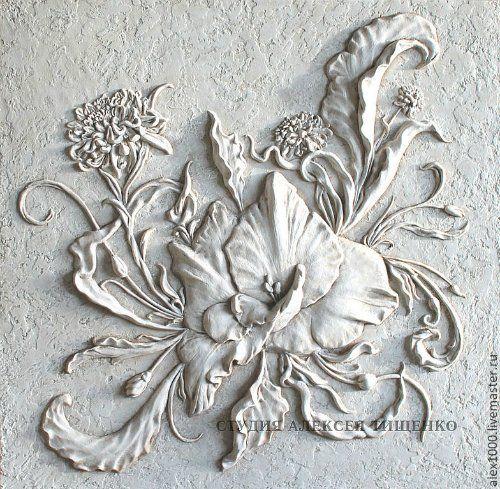 Лепка: полимерная глина, холодный фарфор, пластика и т.д.   Домохозяйка - Part 3