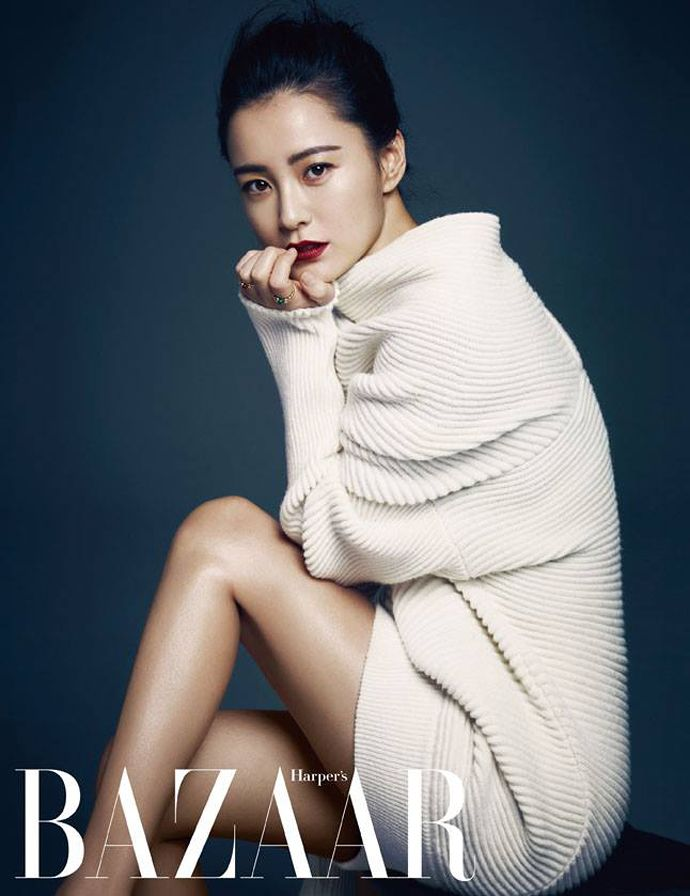 Jung Yumi Is Graceful & Alluring In Harper's Bazaar Korea + Additional Spreads Of Lee Young Ae | Couch Kimchi