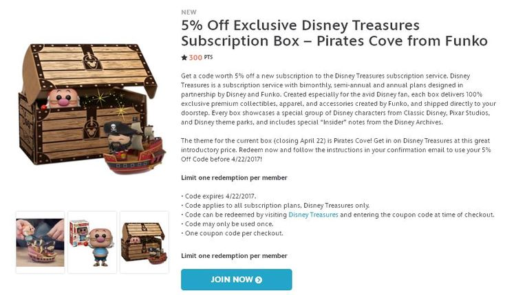 Disney Movie Rewards Offering Discount on Funkos Disney Treasures!