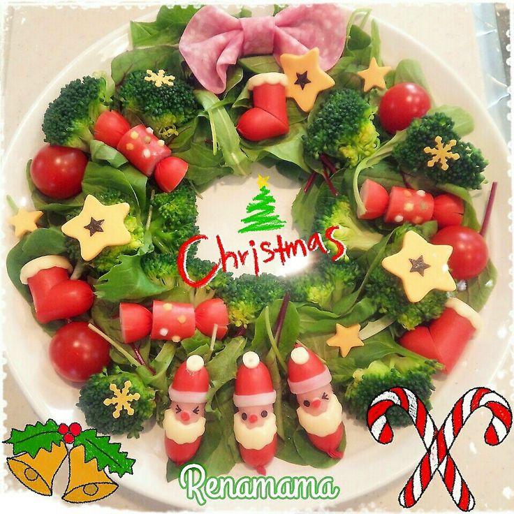 持ち寄りクリスマスパーティーに持って行った一品です♪  ベビーリーフやブロッコリーを土台にリース型にし、かわいくなるようにいろいろと飾り付けしました(*´▽`*)  子供3人だったので、喧嘩にならないようにサンタさん・ブーツ・キャンディ♡ それぞれ3つずつ作っていきました~(∩´∀`∩)  盛り上がってくれて嬉しかったです♪   ブログにてクリスマスの料理たくさん紹介しています♡ よかったら遊びに来てください♪  http://s.ameblo.jp/mihorena0508/