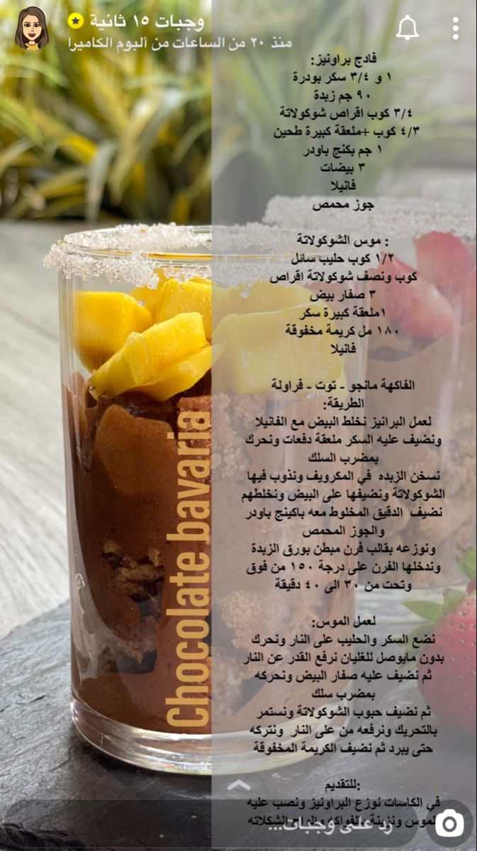 Pin By Hnoreen On Food طبخ Arabic Food Cooking Recipes