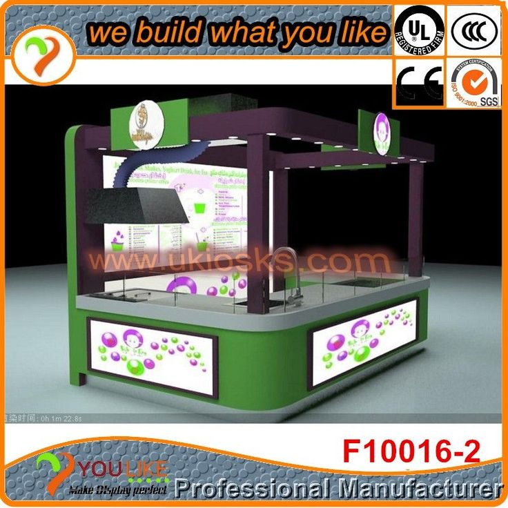 wooden coffee bar counters for sale customizable coffee. Black Bedroom Furniture Sets. Home Design Ideas