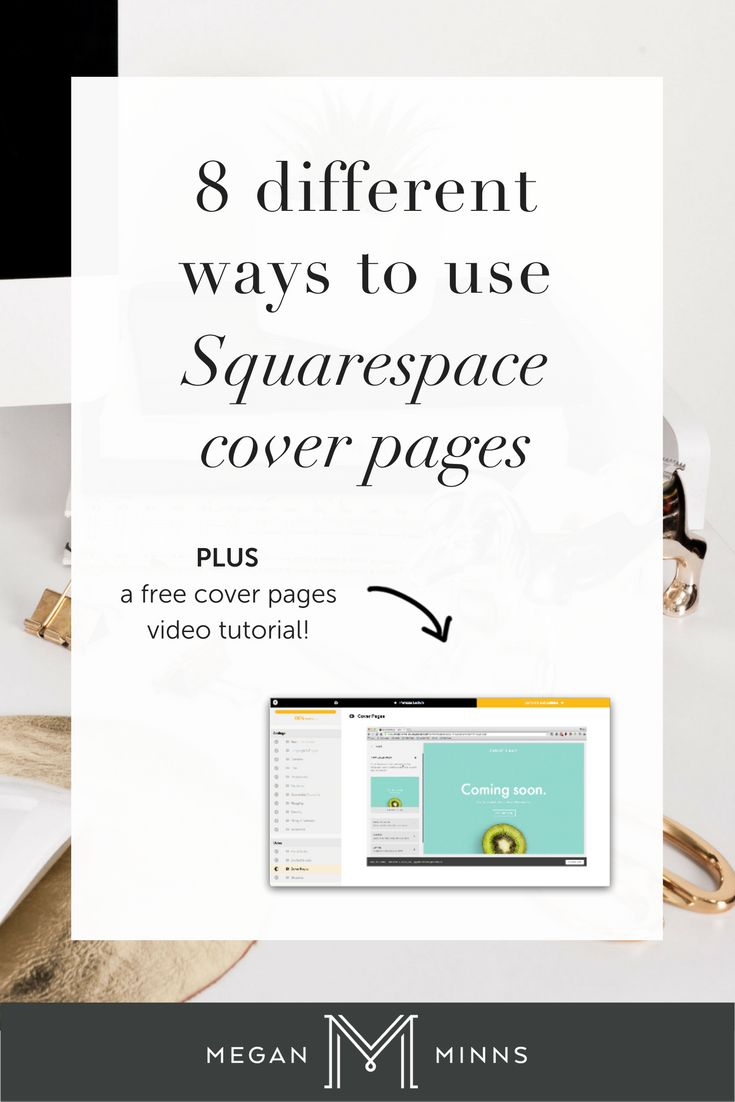 They are absolutely one of my favorite features of Squarespace!  Beautiful.  Easy to set up.  Effective.  Versatile. So what is a cover page?  Cover pages are one-page landing pages. The design and style is completely  independent of the rest of your website and there is no navigatio